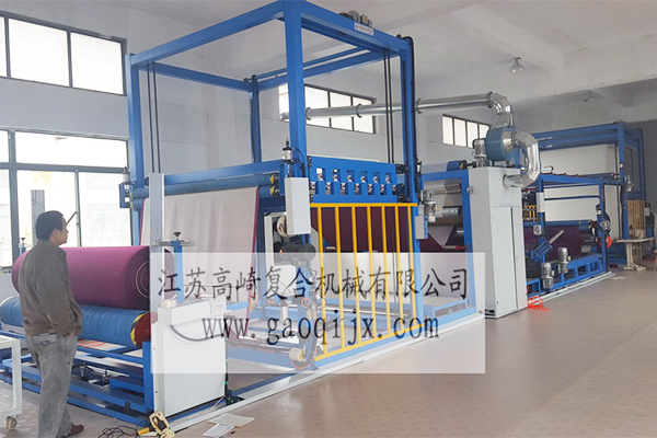 What are the characteristics of the flame compound machine?
