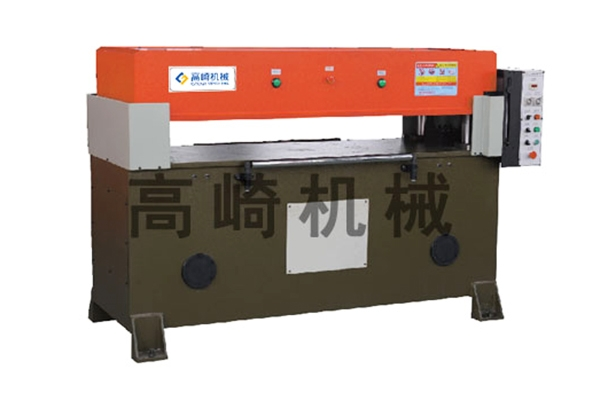 XCLP2-250 / 300 series hydraulic plane cutting machine