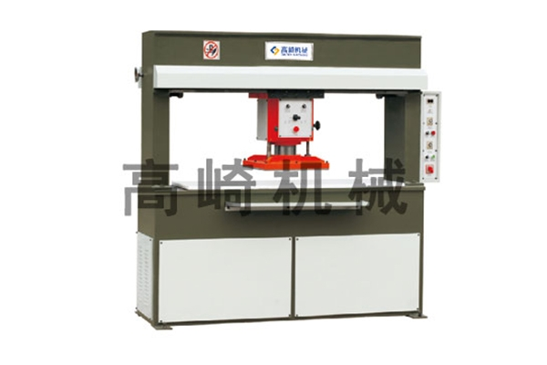 XCLL2-300 hydraulic gantry mobile cutting machine