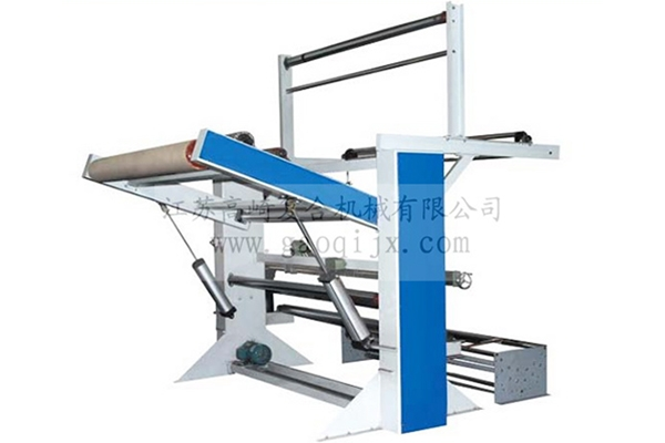 Automatic Winding Machine (Big Rolling Pile)