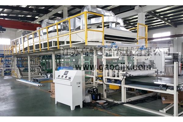 Self-adhesive compound machine (PLC intelligent type)