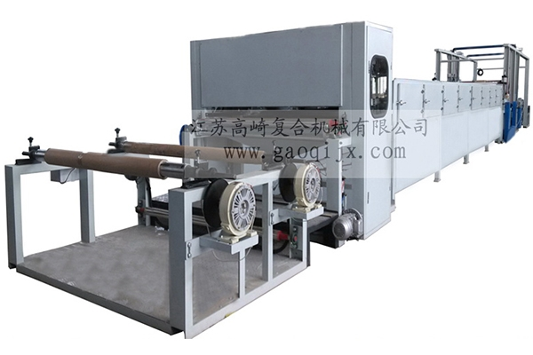 Spreading activated carbon powder compound machine (single group powder)