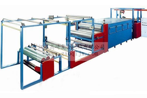 Carpet powder compounding machine