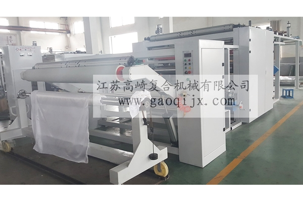 PUR hot melt adhesive coating compound machine