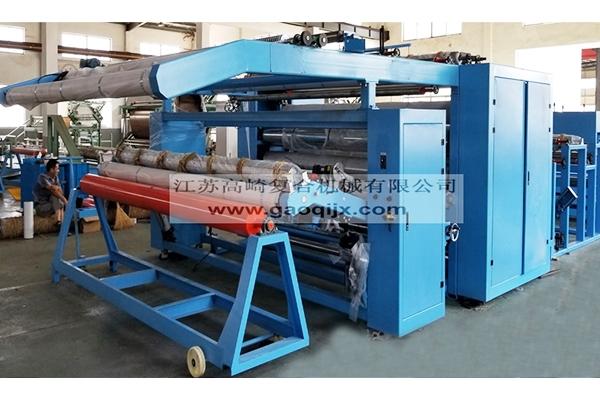 3400PUR sun shade compound machine