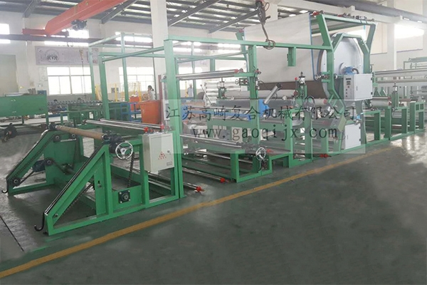 The new binding cloth composite machine (horizontal)