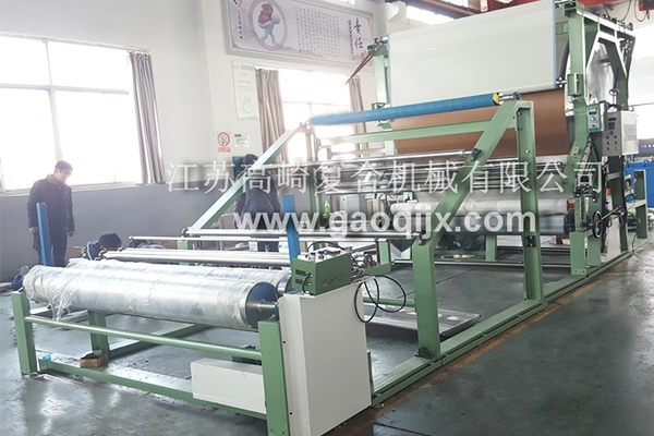 Energy-saving sponge compound machine
