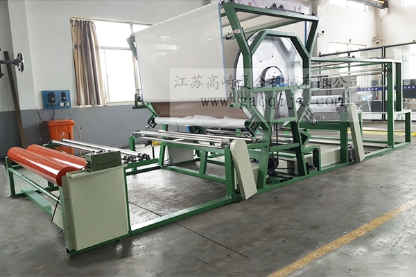 Horizontal mesh belt compound machine